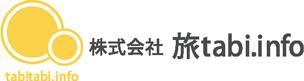 株式会社旅tabi.info
